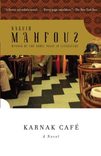 al-Karnak   2008 edition cover