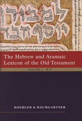 Hebrew and Aramaic Lexicon of the Old Testament   2001 (Student Manual, Study Guide, etc.) edition cover