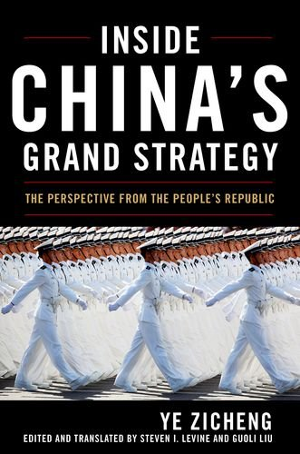 Inside China's Grand Strategy The Perspective from the People's Republic  2010 edition cover