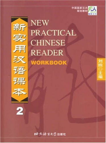 New Practical Chinese Reader   2003 (Workbook) edition cover