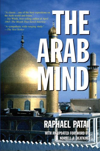 Arab Mind   2007 9781578262458 Front Cover