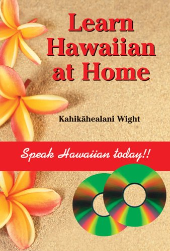 Learn Hawaiian at Home Package   2005 edition cover