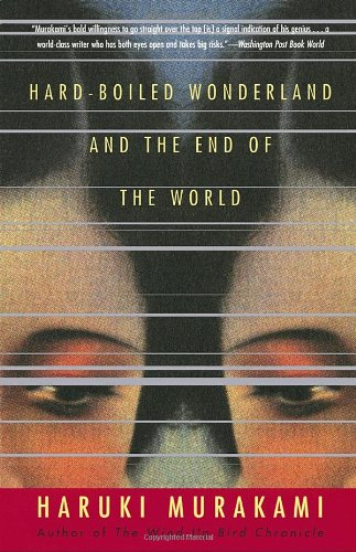 Hard-Boiled Wonderland and the End of the World   1991 edition cover
