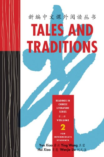 Tales and Traditions and Other Essays Vol. 2  2008 edition cover