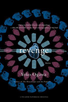 Revenge Eleven Dark Tales  2012 edition cover