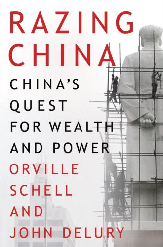 Wealth and Power China's Long March to the Twenty-First Century  2013 edition cover