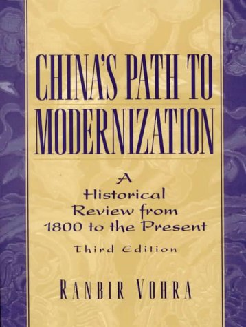 China's Path to Modernization A Historical Review from 1800 to the Present 3rd 2000 (Revised) edition cover