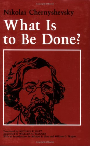 What Is to Be Done?  N/A 9780801495472 Front Cover