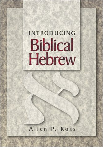 Introducing Biblical Hebrew   2001 edition cover