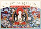 Celestial Gallery   2005 9781932771473 Front Cover