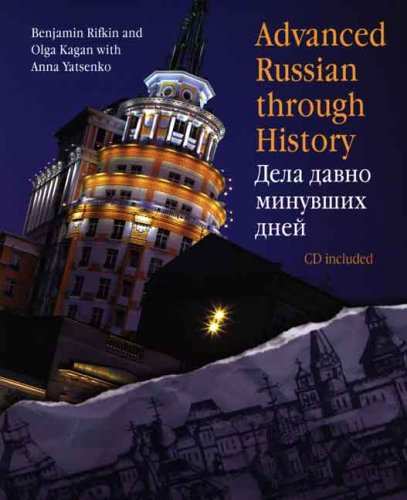 Advanced Russian Through History   2007 edition cover