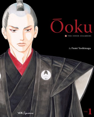 �oku: The Inner Chambers, Vol. 1  N/A edition cover