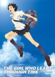 The Girl Who Leapt Through Time System.Collections.Generic.List`1[System.String] artwork