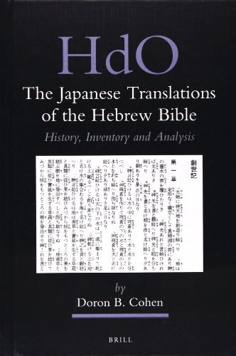 The Japanese Translations of the Hebrew Bible: History, Inventory and Analysis  2013 edition cover
