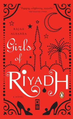 Girls of Riyadh  N/A 9780143113478 Front Cover
