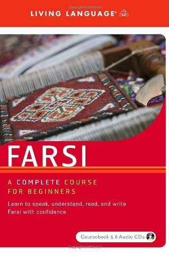 Farsi A Complete Course for Beginners  2007 9781400023479 Front Cover
