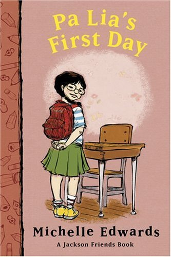 Pa Lia's First Day   2005 9780152057480 Front Cover