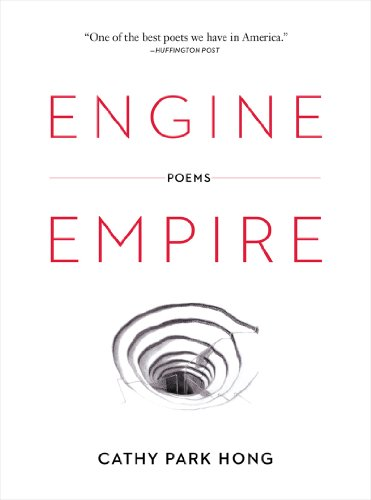 Engine Empire   2013 edition cover