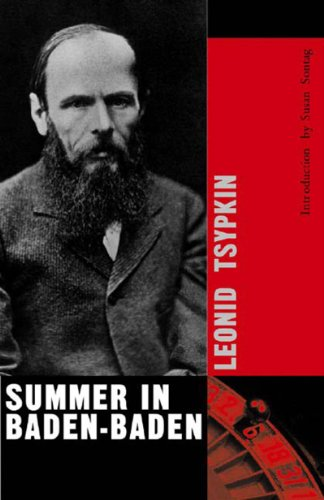 Summer in Baden-Baden   2003 edition cover