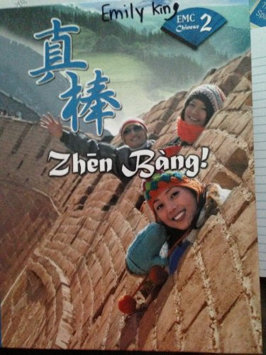 ZHEN BANG! LEVEL 2 N/A 9780821946480 Front Cover