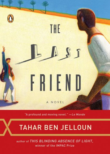 Last Friend  N/A edition cover
