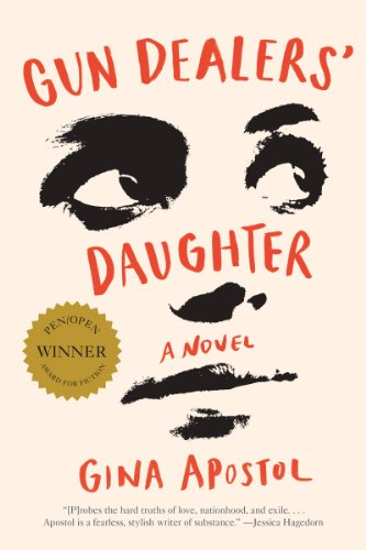 Gun Dealers' Daughter A NovelA Novel N/A edition cover
