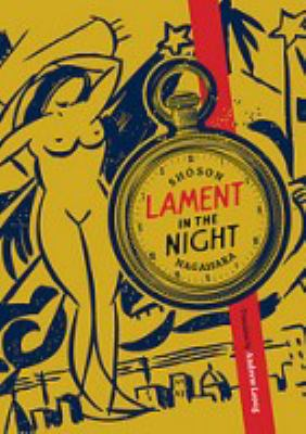 Lament in the Night   2012 9781885030481 Front Cover