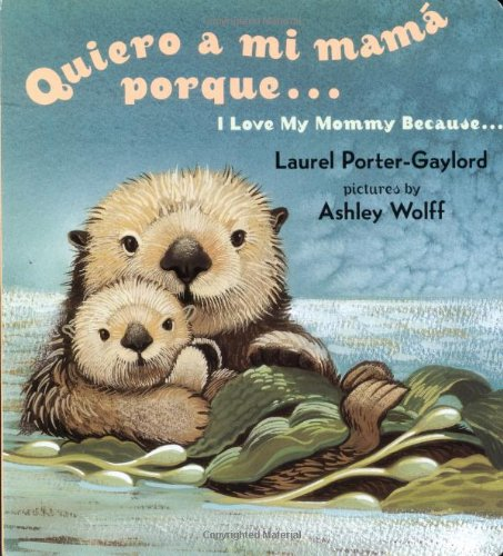 I Love my Mommy Because...  N/A 9780525472483 Front Cover