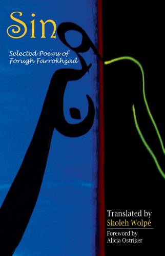 Sin Selected Poems of Forugh Farrokhzad N/A 9781557289483 Front Cover