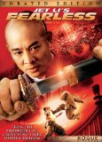 Jet Li's Fearless (Unrated Widescreen Edition) System.Collections.Generic.List`1[System.String] artwork