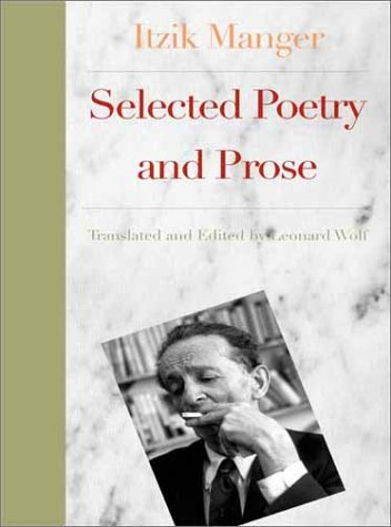 World According to Itzik Selected Poetry and Prose  2002 9780300092486 Front Cover