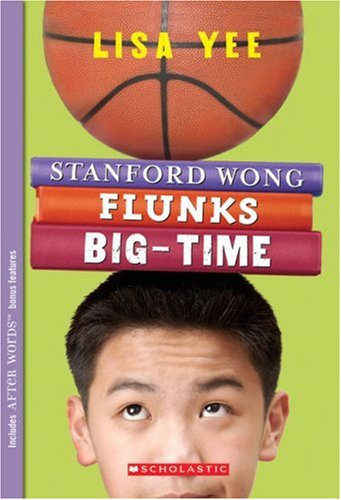 Stanford Wong Flunks Big-Time   2005 edition cover