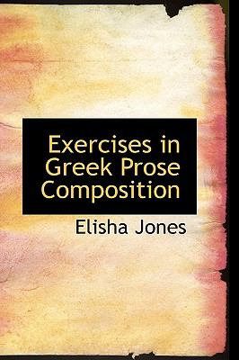 Exercises in Greek Prose Composition:   2008 edition cover