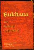 Bukhara The Medieval Achievement 2nd (Revised) edition cover