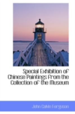 Special Exhibition of Chinese Paintings from the Collection of the Museum:   2008 edition cover
