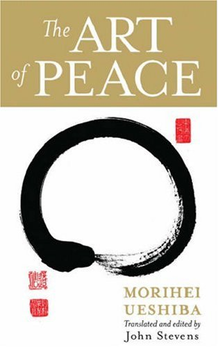 Art of Peace   2007 edition cover