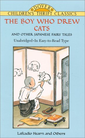 Boy Who Drew Cats and Other Japanese Fairy Tales  N/A edition cover