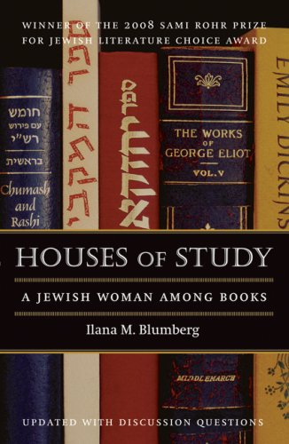 Houses of Study A Jewish Woman among Books  2009 edition cover