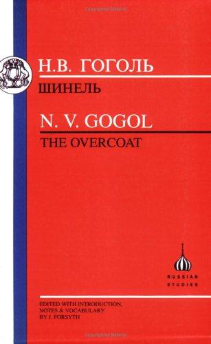 Shinel'  Reprint edition cover
