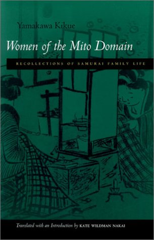 Women of the Mito Domain Recollections of Samurai Family Life  2001 edition cover