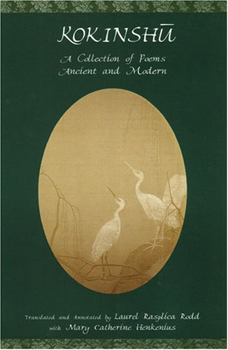 Kokinshu A Collection of Poems Ancient and Modern N/A edition cover