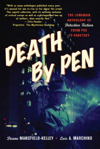 Death by Pen N/A 9780205518494 Front Cover