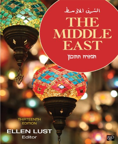 Middle East  13th 2014 (Revised) edition cover