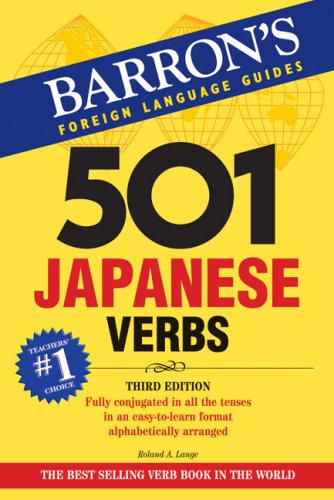 501 Japanese Verbs  3rd 2008 (Revised) edition cover
