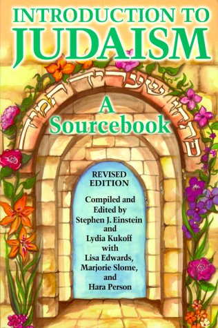 Introduction to Judaism A Source Book  1999 (Revised) edition cover