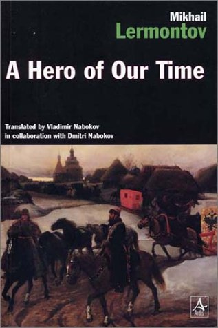 Hero of Our Time   2002 (Reprint) 9780875010496 Front Cover
