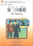 Third Eye - Chinese Breeze Graded Reader Level 3: 750 Words Level  0 edition cover