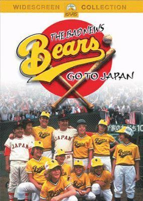 The Bad News Bears Go To Japan System.Collections.Generic.List`1[System.String] artwork
