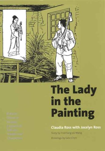 Lady in the Painting   2007 (Expanded) 9780300115499 Front Cover