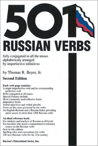 501 Russian Verbs Fully Conjugated in All the Tenses 2nd 2001 edition cover